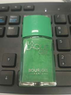 Clearance Sale!!! Bourjois Nail Polish
