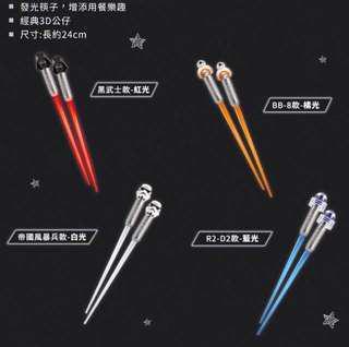 🚚 7-11星際大戰發光筷子 藍光款