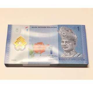 (BW) KB3026101-200 FIRST Prefix RM1 Muhammad Ali Ibrahim UNC 1 Stack / 100 pcs