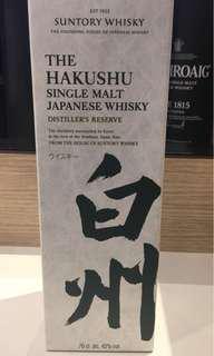 Hakushu DR ( New box)