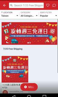 🚚 NT50 Free shipping
