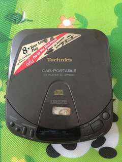 FS: Technics Car Portable CD Player
