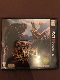 3DS Monster Hunter 4