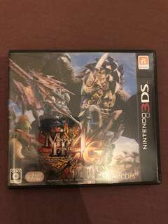 3DS Monster Hunter 4G