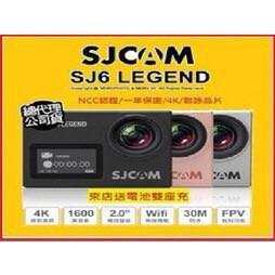送原電【送128G送雙座充組合】SJCAM SJ6 LEGEND 4K 運動攝影機 公司貨 NCC 認證 保固一年