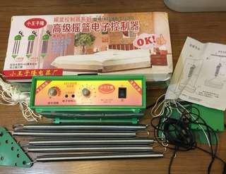 Electric Yao Lan Motor