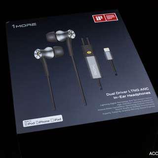 1MORE E1004 兩單元 降噪 Lightning接頭 入耳式 耳機