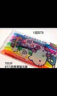 🚚 Kitty 六色果凍螢光筆