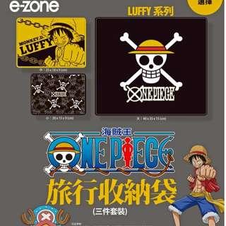 e-zone 海賊王 One Piece 旅行收納袋 - Puffy 系列