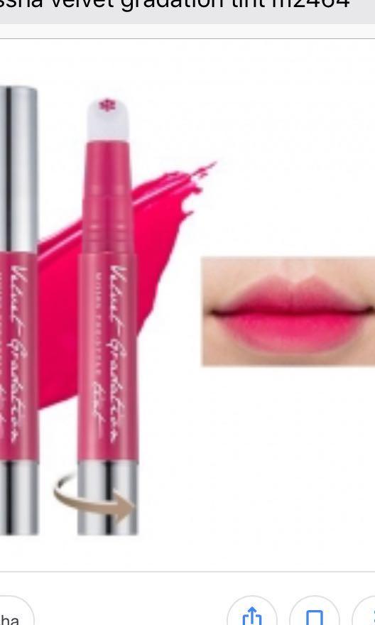Missha velvet gradation tint ironic pink