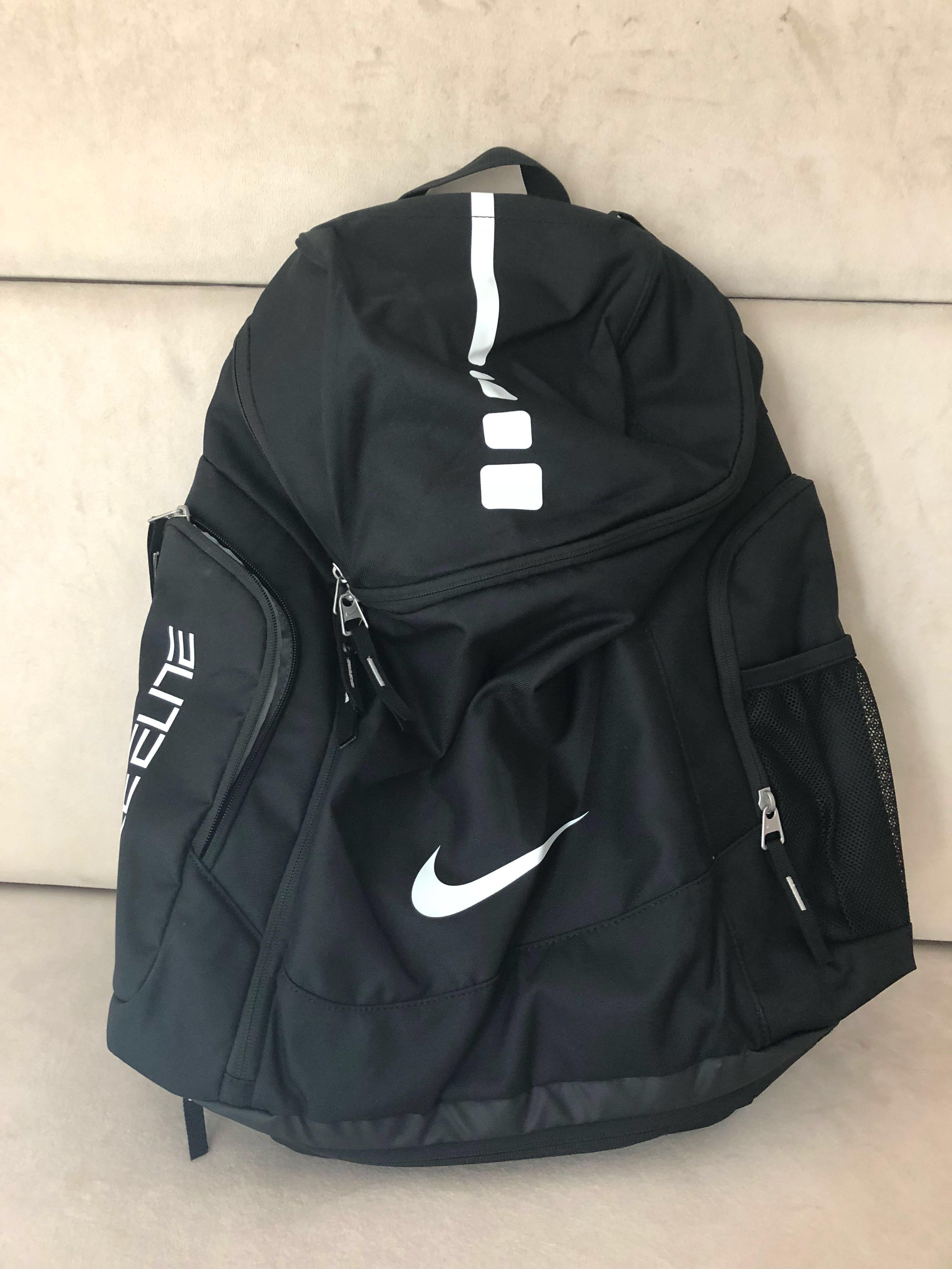 864ad03dbc Nike Elite Backpack