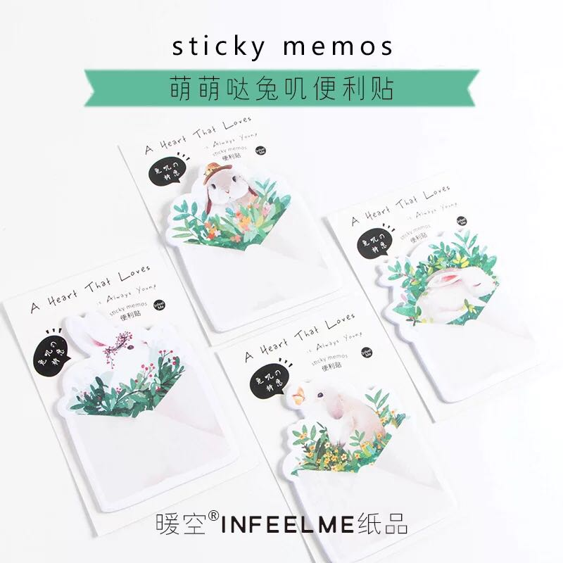 Sticky Memo / Post It Notes / Stick Post-it Pad / Stick