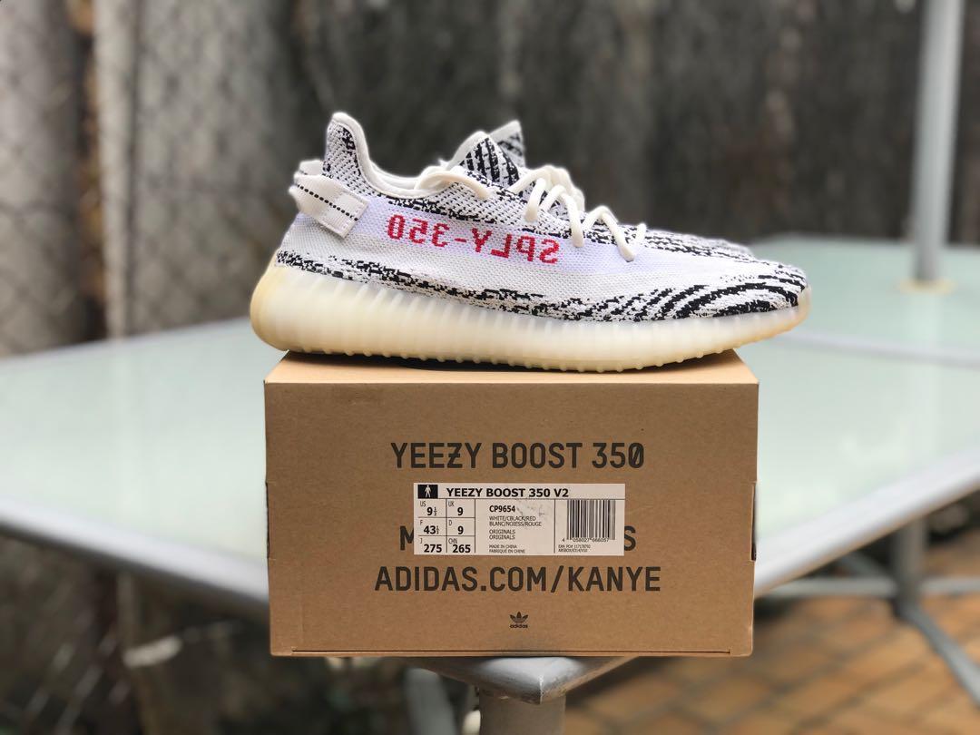 "c4b3a2b15c1 US9.5  adidas Yeezy Boost 350 V2 ""Zebra"""