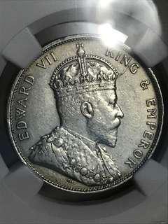 1905 半圆 愛德華七世銀幣 AU級