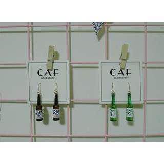 CAF【韓國燒酒瓶】韓國清酒真露耳飾 小燒酒瓶 原宿復古造型耳飾