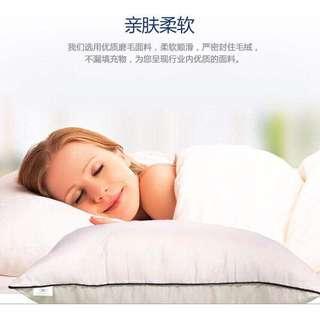 🚚 現貨/希爾頓飯店專用羽絲絨枕850g