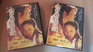 神鵰俠侶DVD