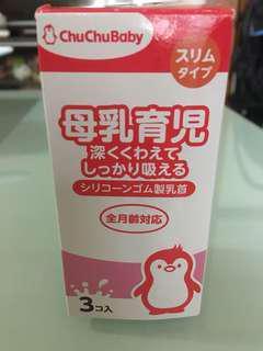 全新Chu chu baby 母乳實感奶咀3個裝