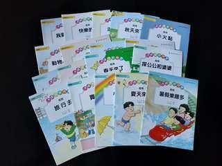 K2 低班幼稚園課本