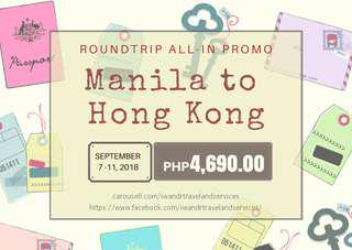 MANILA TO HONG KONG ROUNDTRIP ALL-IN (AIRFARE ONLY)