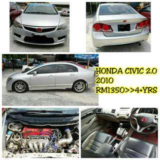 Sambung Bayar Honda Civic 2.p