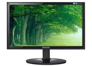 "22"" Full HD LED Samsung EX2220X"