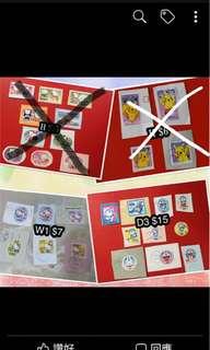 包平郵 日本卡通郵票(Disney,Sanrio,Teddy bear,Snoopy,姆明一族,Miffy,叮噹,Peter Rabbit)