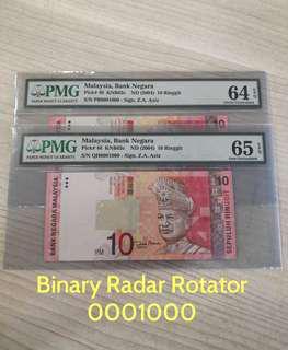 🇲🇾 Malaysia 11th Series RM10 Banknote~Binary Radar Rotator S/N 0001000~PMG 64&65 EPQ