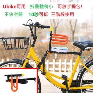 🚚 折疊自行車兒童座椅前置快拆折疊車單車寶寶坐椅秒拆便攜式山地車座椅