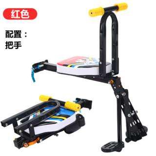 🚚 Ubike可用自行車兒童座椅前置快拆折疊車單車寶寶坐椅秒拆便攜式山地車座椅