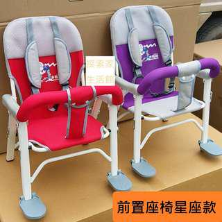 現貨機車椅摩托車兒童座椅機車椅摩托車兒童前置座椅三用兒童座椅腳踏車後置座椅寶寶外出座椅餐椅