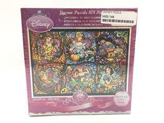Disney Princess Jigsaw Puzzle 108 pieces
