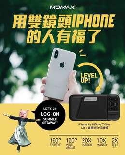 Momax X-Lens Case iPhone X 6合1 鏡頭組合保護殼