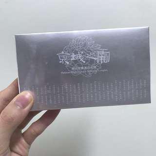 🚚 京城之霜 激光密集美白安瓶 牛爾親研