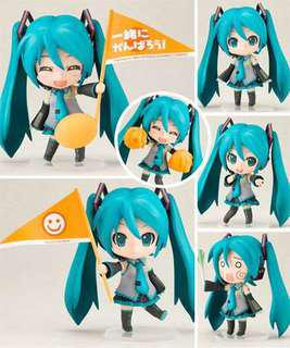 Vocaloid Hatsune Miku Nendoroid Figure Cheerful ver. (Good Smile Company 170) - Anime/Manga