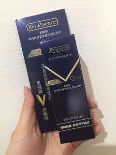 🚚 (80元)碧歐斯青春加強緊膚霜10g