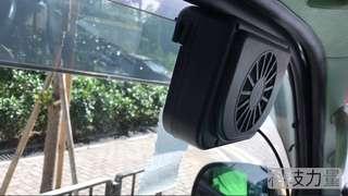 太陽能汽車「降溫」抽風扇🌬