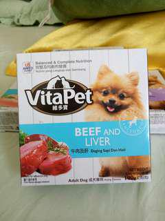 Vitapet dog food - beef and liver