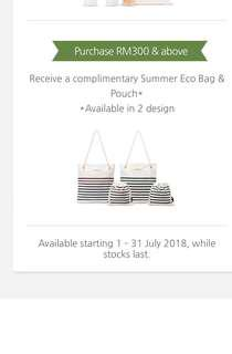 Innisfree summer Eco bag & Pouch