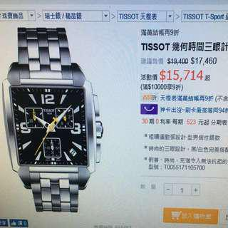 TISSOT天梭幾何時間三眼計時錶-黑鋼帶