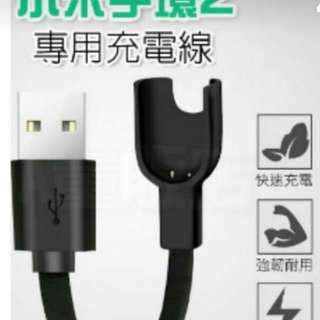 🚚 小米2 智能 運動 手環 充電