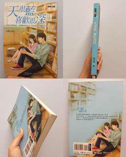 愛情小說販售