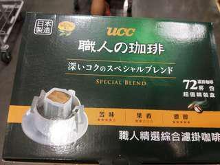 🚚 職人精選濾掛咖啡