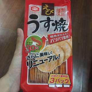 Shrimp Chips from Japan
