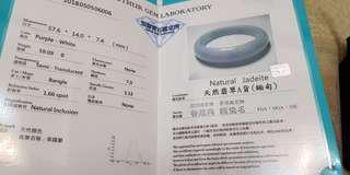 紫羅蘭 玉鐲A貨 18.5 高雄可自取