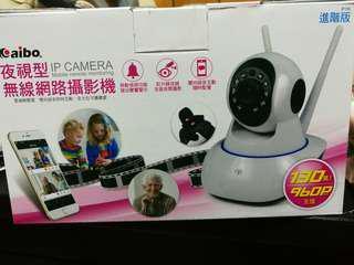 aibo夜視型無線網路攝影機