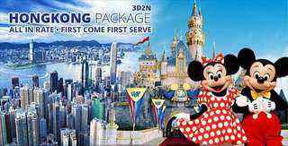 International Package PROMOS