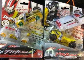 DX shift car set Kamen Rider