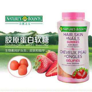 🚚 現貨~美國Nature's Bounty 頭髮皮膚指甲 草莓膠原蛋白軟糖 230顆