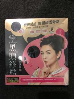 Taiwanese black head removal carbon mask pack